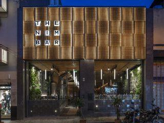 Пивной бар The Nim в Буэнос-Айресе
