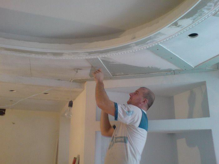 Ремонтируем потолки из ГКЛ